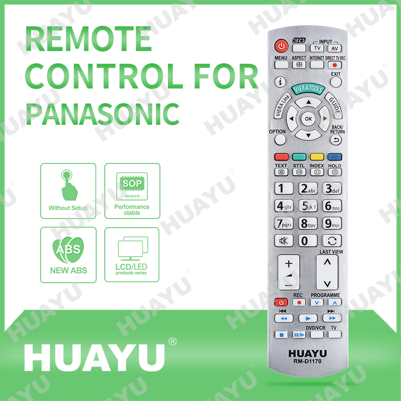 USE for PANASONIC