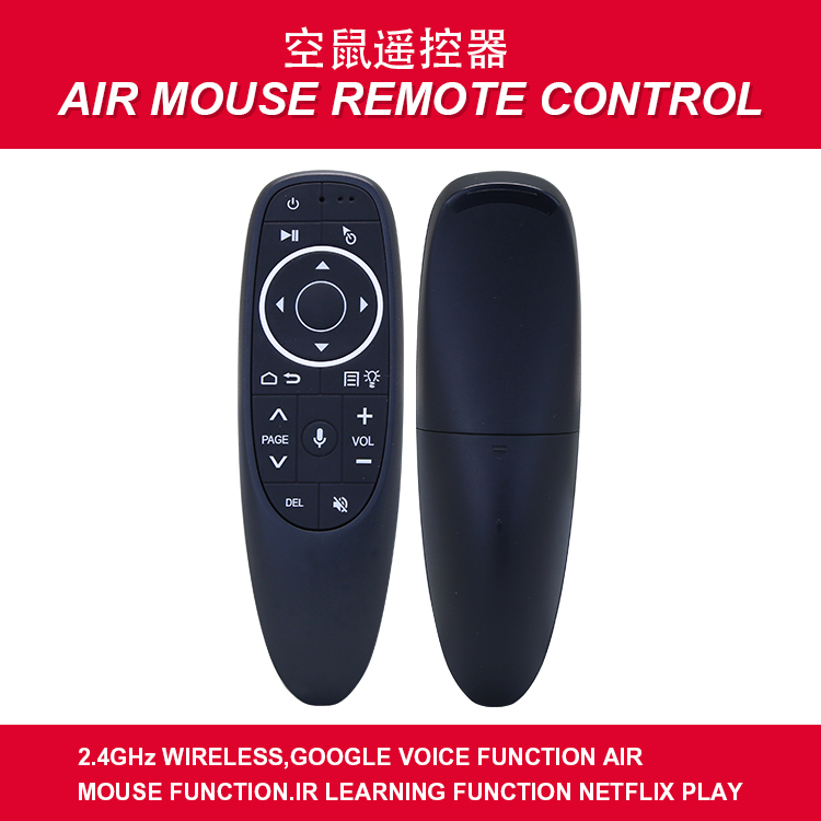 AIR MOUSE 4