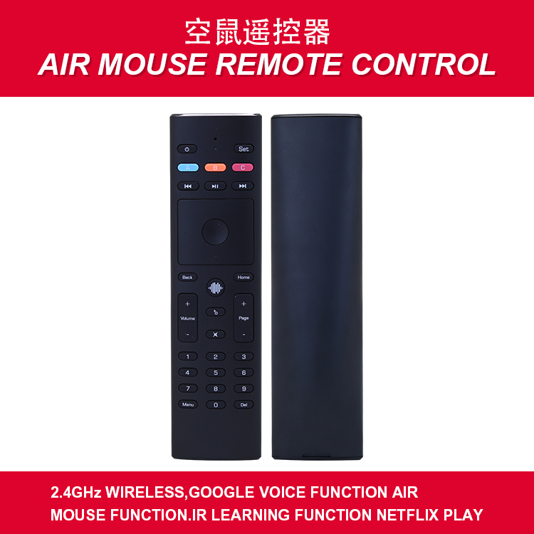 AIR MOUSE 5