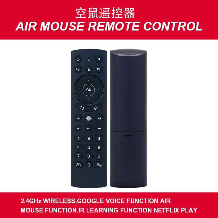 AIR MOUSE 9